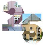 logo-25_aniversario_sede_easp