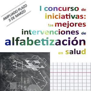 ConcursoAlfabetizacionSalud-Cuadrado