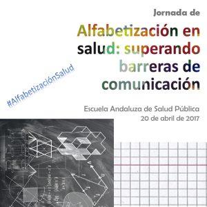 JornadaAlfabetizacion-Cuadrado